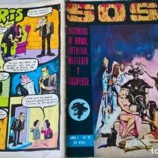 Livros de Banda Desenhada: COMIC SOS AÑO I Nº 11. Lote 204446235
