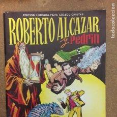 Tebeos: ROBERTO ALCÁZAR Y PEDRÍN. LAS PUERTAS DEL TIEMPO. ÁLBUM GIGANTE (VALENCIANA, 1977). Lote 204552891