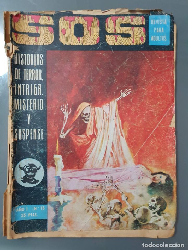 SOS 15 (Tebeos y Comics - Valenciana - S.O.S)