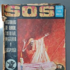 Tebeos: SOS 15. Lote 205008943
