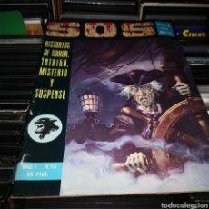 Livros de Banda Desenhada: SOS, HISTORIAS DE TERROR, AÑO 1 NUM 18. Lote 205041321