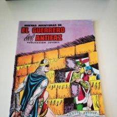 Tebeos: NUEVAS AVENTURAS DE EL GUERRERO DEL ANTIFAZ EMPAREDADO VIVO NUMERO 78 Nº MUY BUEN ESTADO. Lote 205722067
