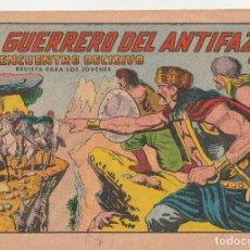 Tebeos: EL GUERRERO DEL ANTIFAZ Nº 636. ORIGINAL. 2 PESETAS. Lote 205772930