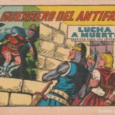Tebeos: EL GUERRERO DEL ANTIFAZ Nº 647. ORIGINAL. 2 PESETAS. Lote 205773020
