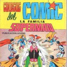 Tebeos: COLOSOS DEL COMIC. LA FAMILIA DE SUPERMAN Nº5. EDITORIAL VALENCIANA. Lote 206242522