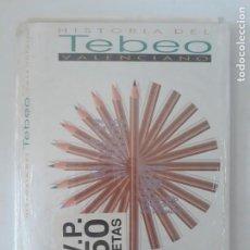 Tebeos: CARPETA PARA TEBEO, HISTORIA DEL TEBEO VALENCIANO/ PRECINTADO. Lote 206295540