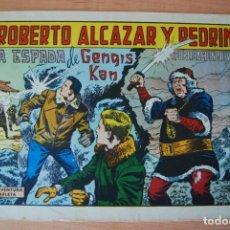 Tebeos: ROBERTO ALCAZAR Y PEDRIN. N. 931. Lote 206380187
