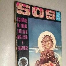Tebeos: SOS Nº 17 AÑO I / VALENCIANA 1974. Lote 206858857