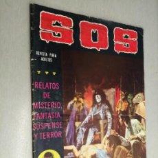 Tebeos: SOS Nº 4 SEGUNDA ÉPOCA / VALENCIANA 1980. Lote 206859135