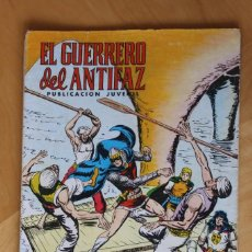Tebeos: EL GUERRERO DEL ANTIFAZ - Nº 30 Y Nº 312. Lote 206876165