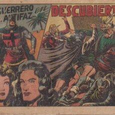 Tebeos: EL GUERRERO DEL ANTIFAZ Nº 77: DESCUBIERTOS. Lote 207085296