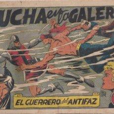 Tebeos: EL GUERRERO DEL ANTIFAZ Nº 79: LUCHA EN LA GALERIA. Lote 207085555