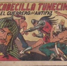Tebeos: EL GUERRERO DEL ANTIFAZ Nº 83: EL CABECILLA TUNECINO. Lote 207085702