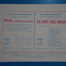 Livros de Banda Desenhada: COMIC DE PURK EL HOMBRE DE PIEDRA EL ENGAÑO DE LA REINA SURI Nº 4 EDITORIAL VALENCIANA***LOTE 20 A. Lote 207199203