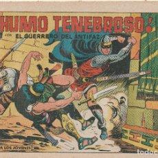 Tebeos: EL GUERRERO DEL ANTIFAZ Nº 467. ORIGINAL. 2 PESETAS. Lote 207215222