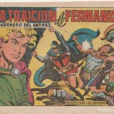 Tebeos: EL GUERRERO DEL ANTIFAZ Nº 468. ORIGINAL. 2 PESETAS. Lote 207215287