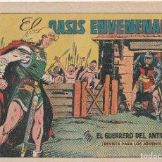 Tebeos: EL GUERRERO DEL ANTIFAZ Nº 471. ORIGINAL. 2 PESETAS. Lote 207215392