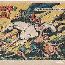 Tebeos: EL GUERRERO DEL ANTIFAZ Nº 472. ORIGINAL. 2 PESETAS. Lote 207215438