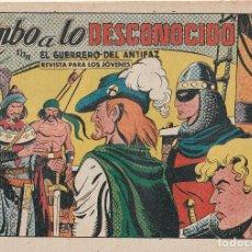 Tebeos: EL GUERRERO DEL ANTIFAZ Nº 473. ORIGINAL. 2 PESETAS. Lote 207215536