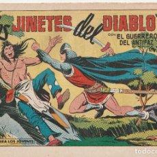 Tebeos: EL GUERRERO DEL ANTIFAZ Nº 479. ORIGINAL. 2 PESETAS. Lote 207215907