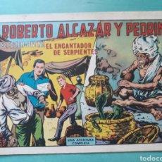 Tebeos: ROBERTO ALCÁZAR Y PEDRIN. EL ENCANTADOR DE SERPIENTES N°973. Lote 207323298