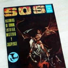 Tebeos: EXCELENTE ESTADO SOS 2 VALENCIANA. Lote 207455202