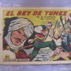 Tebeos: EL GUERRERO DEL ANTIFAZ Nº 381 ED. VALENCIANA.. Lote 208460905
