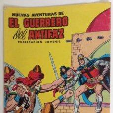 Tebeos: EL GUERRERO DEL ANTIFAZ LUCHANDO EN LOS TEJADOS 1979. Lote 208978783