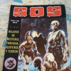Tebeos: CÓMIC SOS. AÑO 1982. TERROR.. Lote 209351718