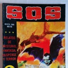 Tebeos: TEBEO COMICS SOS, RELATOS DE MISTERIO, FANTASIA, SUSPENSE Y TERROR, Nº 13, SEGUNDA EPOCA, AÑO 1980. Lote 209735668