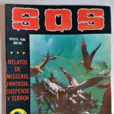 Livros de Banda Desenhada: TEBEO COMICS SOS, RELATOS DE MISTERIO, FANTASIA, SUSPENSE Y TERROR, Nº 17, SEGUNDA EPOCA, AÑO 1980. Lote 209735751