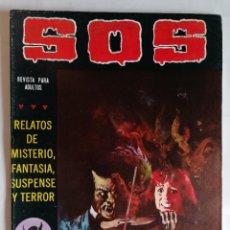 Tebeos: TEBEO COMICS SOS, RELATOS DE MISTERIO, FANTASIA, SUSPENSE Y TERROR, Nº 22, SEGUNDA EPOCA, AÑO 1980. Lote 209735872