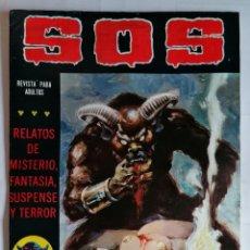 Livros de Banda Desenhada: TEBEO COMICS SOS, RELATOS DE MISTERIO, FANTASIA, SUSPENSE Y TERROR, Nº 25, SEGUNDA EPOCA, AÑO 1980. Lote 209735911