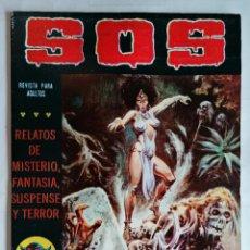Livros de Banda Desenhada: TEBEO COMICS SOS, RELATOS DE MISTERIO, FANTASIA, SUSPENSE Y TERROR, Nº 31, SEGUNDA EPOCA, AÑO 1980. Lote 209736016