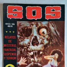Livros de Banda Desenhada: TEBEO COMICS SOS, RELATOS DE MISTERIO, FANTASIA, SUSPENSE Y TERROR, Nº 33, SEGUNDA EPOCA, AÑO 1980. Lote 209736071