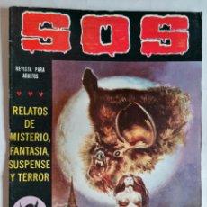Tebeos: TEBEO COMICS SOS, RELATOS DE MISTERIO, FANTASIA, SUSPENSE Y TERROR, Nº 36, SEGUNDA EPOCA, AÑO 1980. Lote 209736133