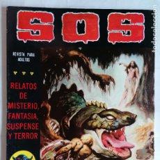 Tebeos: TEBEO COMICS SOS, RELATOS DE MISTERIO, FANTASIA, SUSPENSE Y TERROR, Nº 37, SEGUNDA EPOCA, AÑO 1980. Lote 209736148