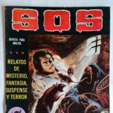 Tebeos: TEBEO COMICS SOS, RELATOS DE MISTERIO, FANTASIA, SUSPENSE Y TERROR, Nº 38, SEGUNDA EPOCA, AÑO 1980. Lote 209736155