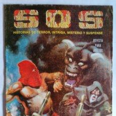 Tebeos: TEBEO COMICS SOS, RELATOS DE MISTERIO, FANTASIA, SUSPENSE Y TERROR, Nº 41, SEGUNDA EPOCA, AÑO 1980. Lote 209736240