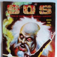 Tebeos: TEBEO COMICS SOS, RELATOS DE MISTERIO, FANTASIA, SUSPENSE Y TERROR, Nº 45, SEGUNDA EPOCA, AÑO 1980. Lote 209736288