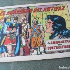 Tebeos: EL GUERRERO DEL ANTIFAZ Nº 659. Lote 210111555