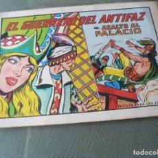 Tebeos: EL GUERRERO DEL ANTIFAZ Nº 658. Lote 210111602