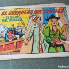 Tebeos: EL GUERRERO DEL ANTIFAZ Nº 657. Lote 210111647