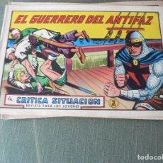 Tebeos: EL GUERRERO DEL ANTIFAZ Nº 654. Lote 210111757