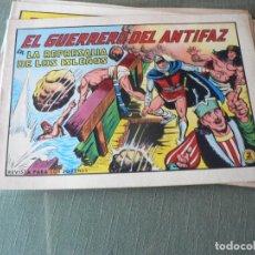 Tebeos: EL GUERRERO DEL ANTIFAZ Nº 653. Lote 210111787