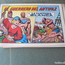 Tebeos: EL GUERRERO DEL ANTIFAZ Nº 651. Lote 210111847