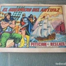 Tebeos: EL GUERRERO DEL ANTIFAZ Nº 649. Lote 210111923