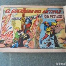 Tebeos: EL GUERRERO DEL ANTIFAZ Nº 648. Lote 210111957