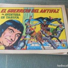 Tebeos: EL GUERRERO DEL ANTIFAZ Nº 645. Lote 210112038