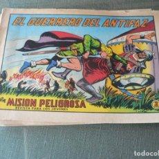 Tebeos: EL GUERRERO DEL ANTIFAZ Nº 644. Lote 210112062